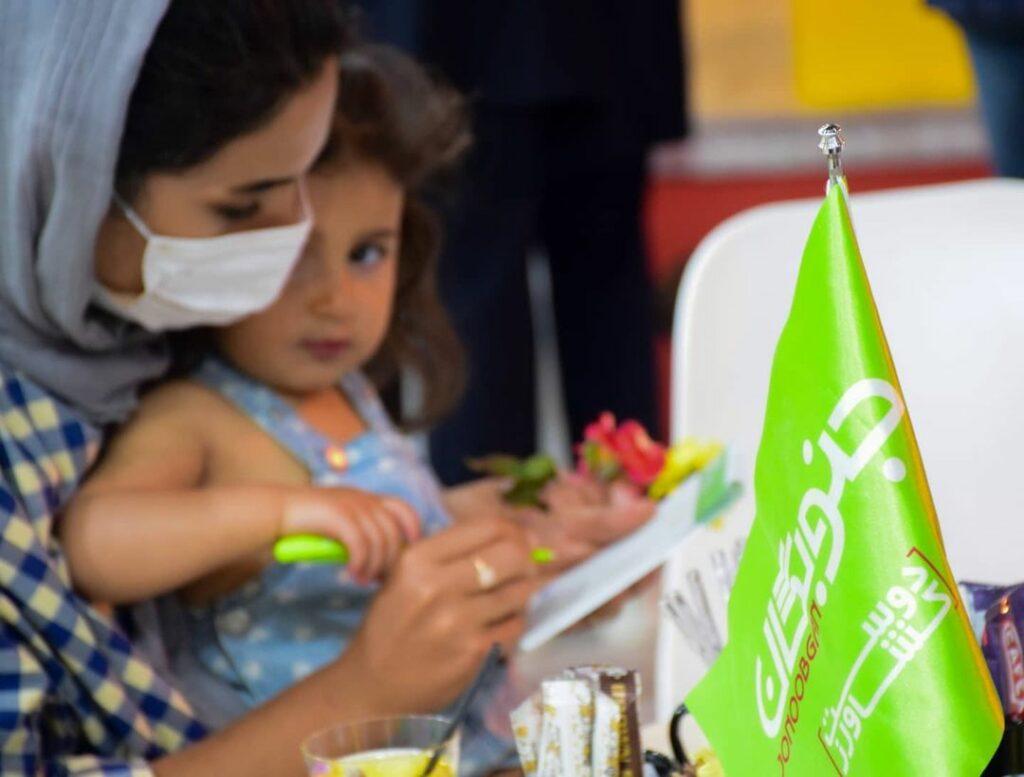 هفدهمین نمایشگاه بین المللی کشاورزی-شیراز ۱۴۰۰